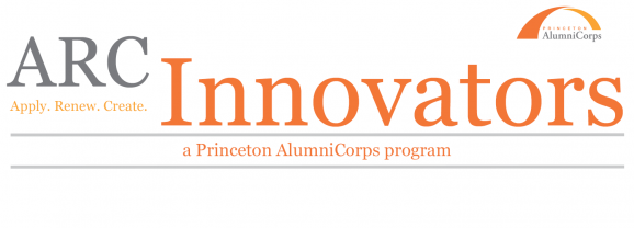 Apply Now for ARC Innovators