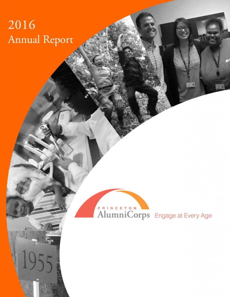 Annual Report 15-16_Cover_Image (1)